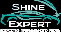 Shine Expert