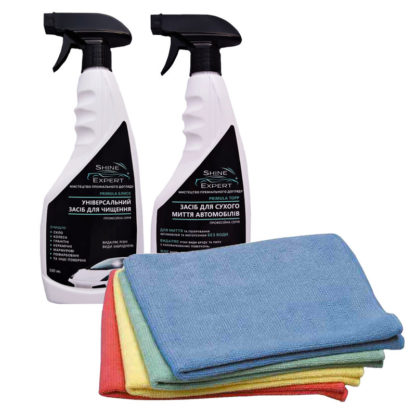Базовый набор для сухой мойки и полировки автомобиля
